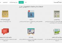 طراحی سایت گروه یورپروجکت